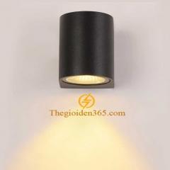 Đèn hắt tường 1 đầu bo tròn trang trí 5w DHT-8004R/1