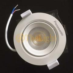 Đèn LED chiếu điểm âm trần Panasonic xoay góc 60 độ lỗ khoét 80mm downlight 7w cao cấp NNNC7629188