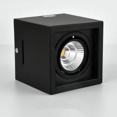 Đèn ốp trần hộp nổi vuông spotlight LED COB 7w xoay góc TL-OBV-01