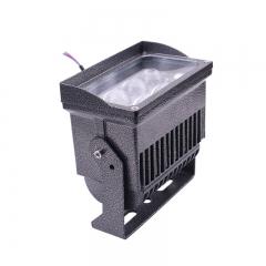 Đèn rọi cột 36w IP65 LED ngoài trời cao cấp TL-RC02