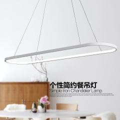 Đèn thả bàn ăn đơn giản LED cao cấp D700 TL-BA-061