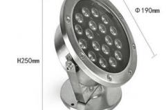Đèn LED Âm Nước GS Công Suất 18W GSN18